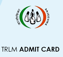 TRLM Account Assistant Admit Card 2020