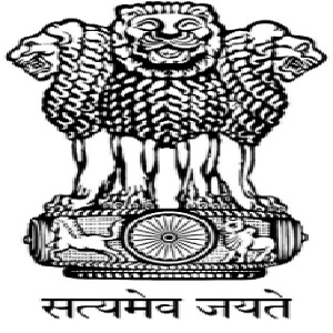 Allahabad High Court Job Vacancy 2020