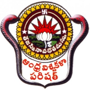 Andhra University Recruitment 2020