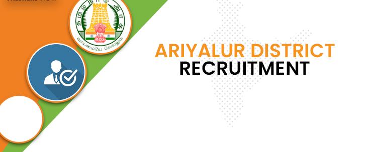 Ariyalur District Recruitment 2020