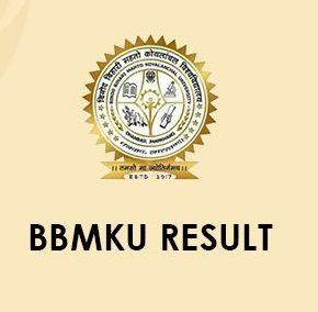BBMKU Result 2020