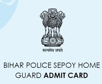 Bihar Police Sepoy Admit Card 2020