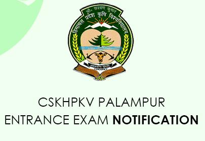 CSKHPKV Palampur Entrance Exam 2020