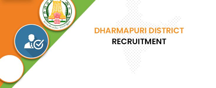 Dharmapuri District Recruitment 2020
