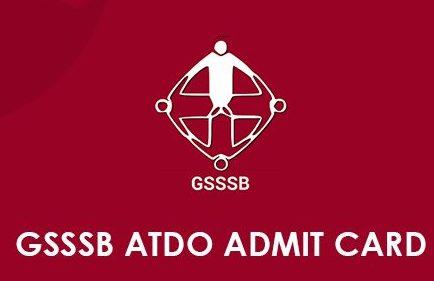 GSSSB ATDO Admit card 2020