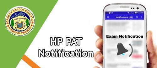 HP PAT 2020 Application