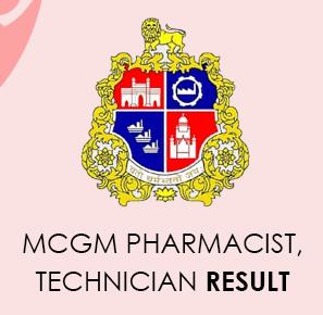 MCGM Pharmaceutical Result 2020