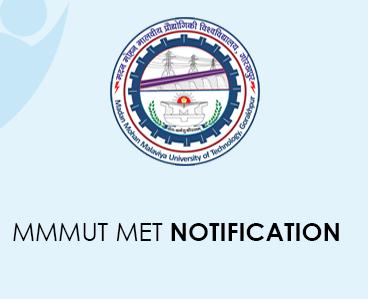 MMMUT MET 2020 Application