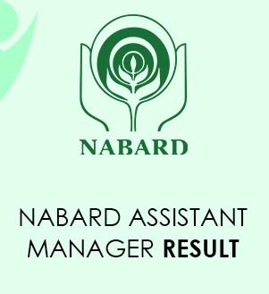 NABARD Assistant Manager Result 2020