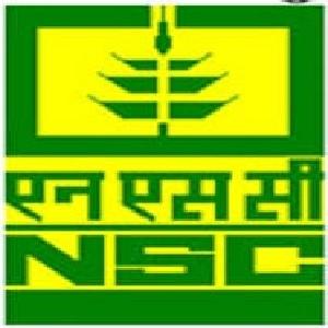 NSCL Job Vacancy 2020