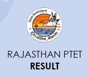Rajasthan PTET Result 2020