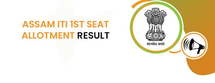 Assam ITI Result 2020