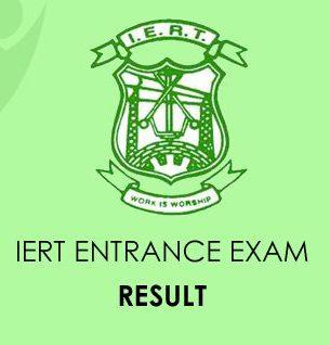 IERT Entrance Exam Result 2020