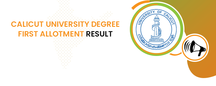 Calicut University first Assignment Result 2020