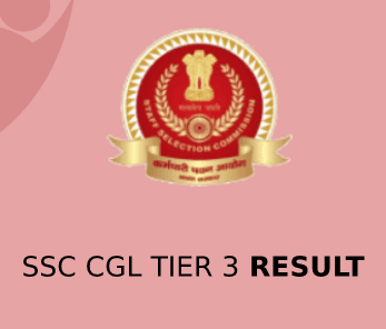 SSC CGL Tier 3 Result 2020