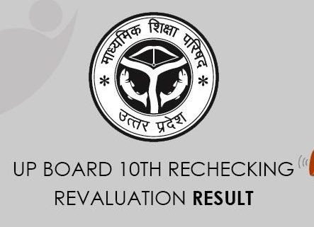 UP Board 10th Review Result 2020