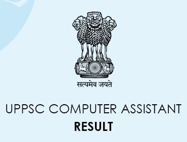 UPPSC Computer Assistant Result 2020