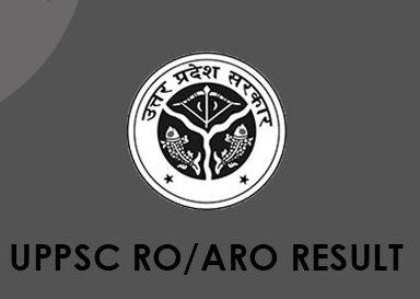 UPPSC Result 2020