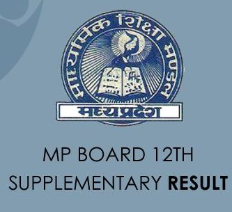 MP Board 12th Supplementary Result 2020