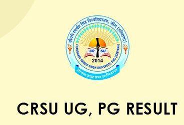 CRSU Result 2020