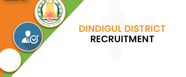 Dindigul District Recruitment 2020