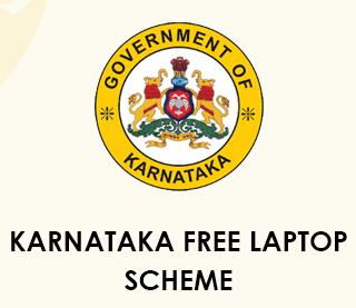 Karnataka Free Laptop Scheme 2020