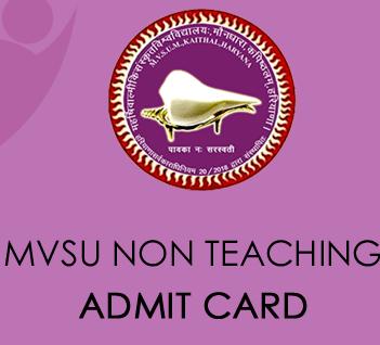 MVSU Non-Teacher Admit Card 2020