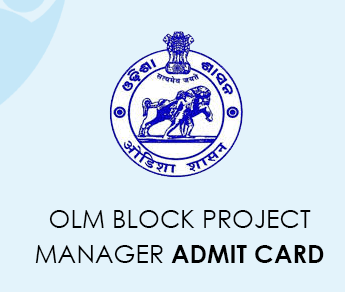 OLM Block Project Manager Admit Card 2020