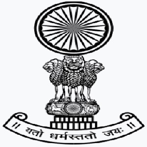 Supreme Court of India Job 2020