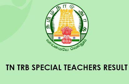 TN TRB Special Teachers Result 2020
