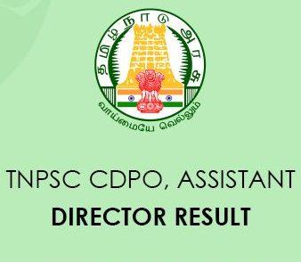 TNPSC CDPO Result 2020
