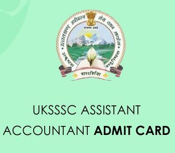 UKSSSC Auxiliary Meter Admit Card 2020