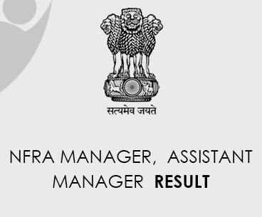NFRA Manager Result 2020