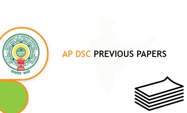 AP DSC Previous Question Papers