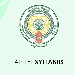 AP TET Exam Syllabus 2020-21