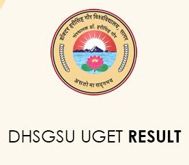 DHSGSU UGET Result 2020