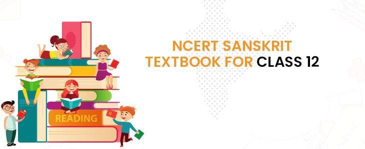 NCERT Class 12 Sanskrit Book