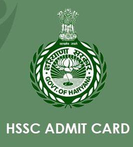 HSSC Hall Ticket 2020