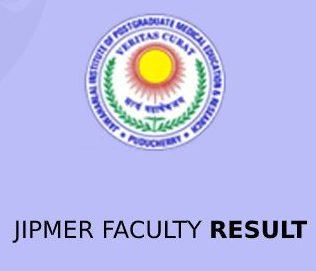 JIPMER Faculty Result 2020