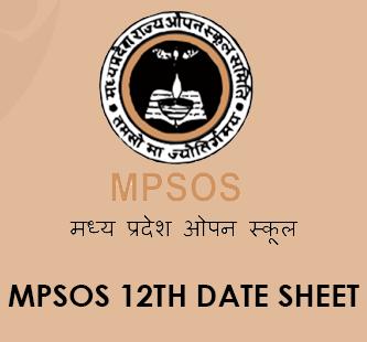 MPSOS 12th Ruk Jana Nahi Date Sheet 2020