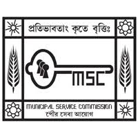 MSCWB Assistant Job Recruitment 2020