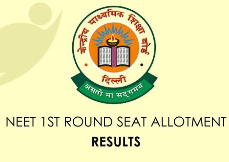 NEET First Round Seating Result 2020