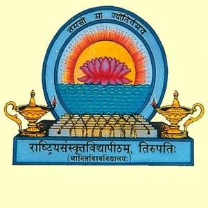 NSKTU Tirupati Recruitment 2020