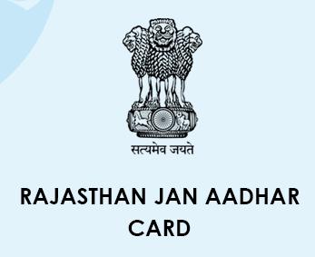 Rajasthan Jan Aadhar Card 2020