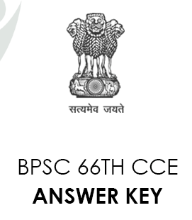 BPSC 66th CCE Answer Key 2020