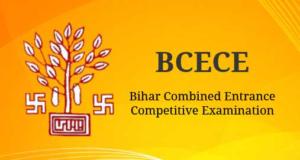 Bihar DCECE Entrance Exam Result 2020