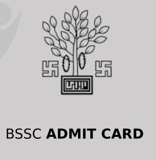 Bihar Rajbhasha Sahayak Admit Card 2020
