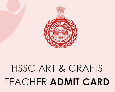 HSSC Drawing Teacher Admit Card 2021