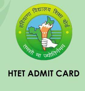HTET Admit Card 2020