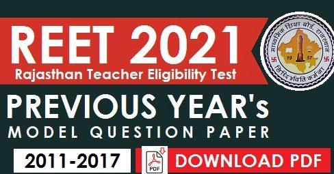REET Exam Previous Question Paper